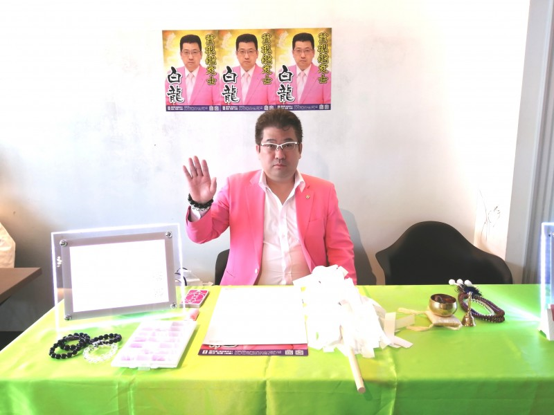 霊視鑑定士(スピリチュアルカウンセラー)の國分和彦です!!
